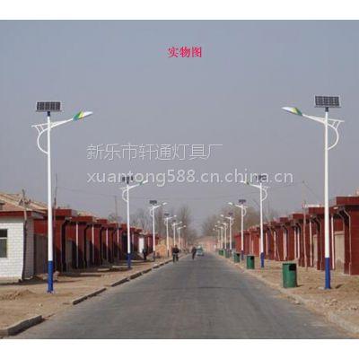 太阳能LED路灯高杆灯生产火爆销售