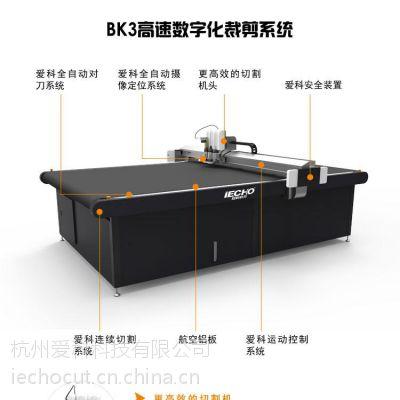 爱科科技国内***专业的复合材料切割机/国内***专业的碳纤维切割机