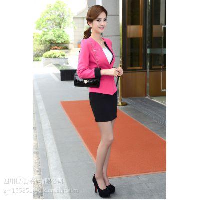 订购黑色/蓝色/粉色撞色拼接西服一粒扣长袖修身时尚通勤包裙职业西服套装ty-0615