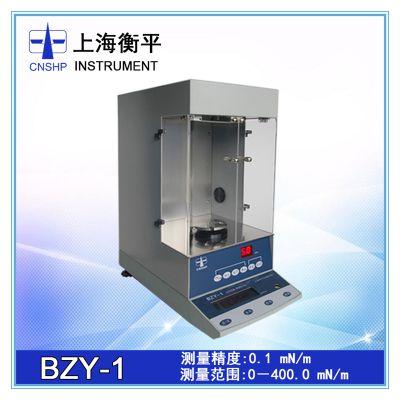 生产供应全自动表面张力仪 BZY-1型 全自动表/界面张力仪