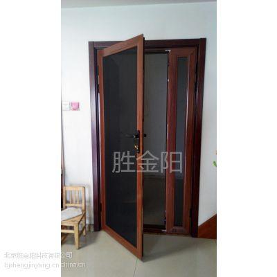 北京胜金阳老品牌金刚网防盗纱窗工厂直销安装