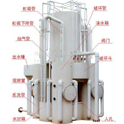 供应重庆游泳馆水处理设备、重力式曝气机厂家直销、郑州卓越容智ZYRZ