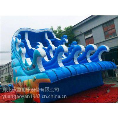 【乐童游乐】(图)_江苏移动水上乐园公司_水上乐园