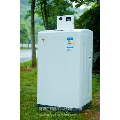 湖南自助投币刷卡式洗衣机全国招商代理