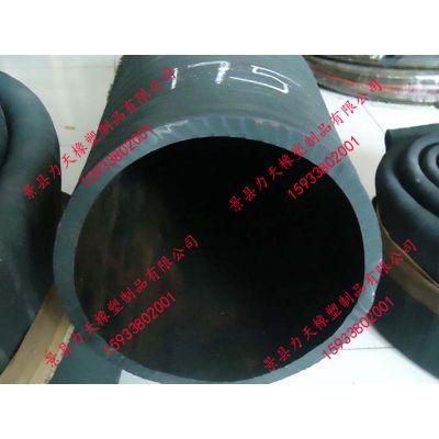 φ20*φ25气胀轴胶管报价依据
