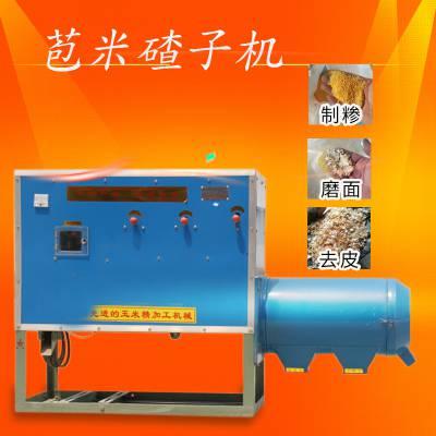 五大连池大碴子粥制糁机 富兴玉米去皮磨面碴子机 多功能去皮磨面制糁机厂家