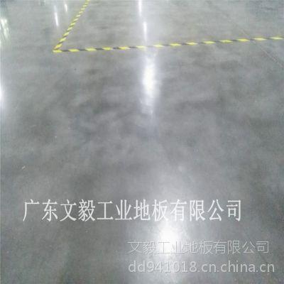 深圳南山区沙河、桃园