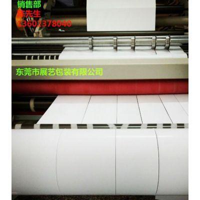 无硫纸带,牛皮纸带,端子电镀隔离牛皮纸带