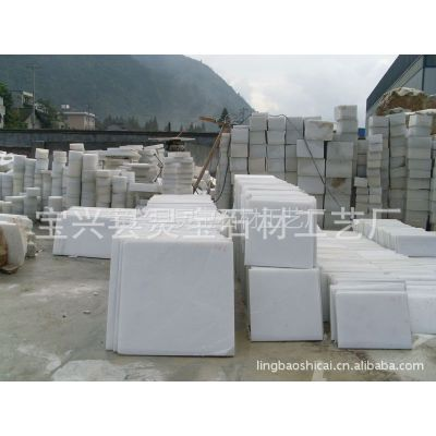 供应汉白玉薄板、厚板、异形、雕刻用原材料