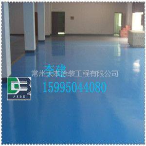 供应承接扬州环氧防静电型地坪工程