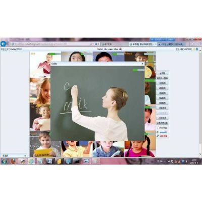 供应网络教学软件 远程教育平台 网络教学平台 网络视频家教系统