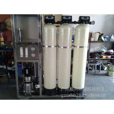 供应1吨每小时山泉水过滤设备 直饮水设备