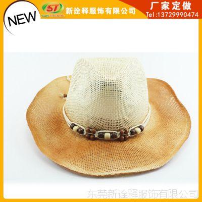 时尚定型拉菲草拉拉草纸编织草帽 防晒宽檐大边串珠饰带海滩帽