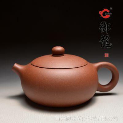 御龙紫砂 宜兴紫砂 厂家批发 特价茶具 定制LOGO 降坡泥扁西施