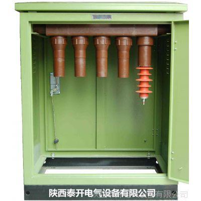 供应35KV电缆分接箱 一进三出带避雷器35KV电缆分接箱