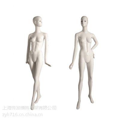 上海传发模特衣架有限公司