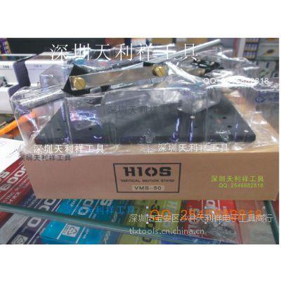 爆款HIOS电批支架、VMS-40电批支架 VMS-40