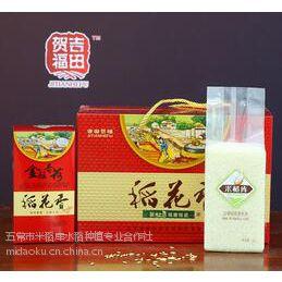 五常市米稻库五常大米、有机大米