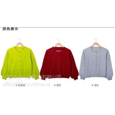 深圳毛衣加工|代加工毛衣|织毛衣加工