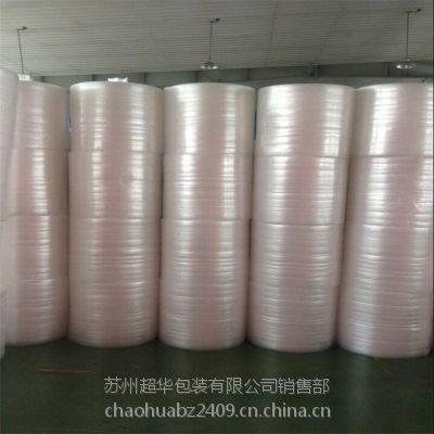 塑料泡泡膜 电子零件包装通用 防划伤质轻 苏州厂家定制