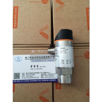 现货 PY7100 IFM压力传感器 新年特惠