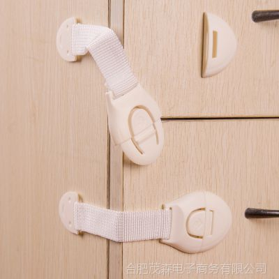清仓婴幼儿用品宝宝安全锁儿童抽屉锁柜门锁多功能加长锁单个装