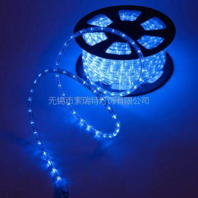 供应圆二线蓝色LED彩虹管;LED霓虹软管灯带