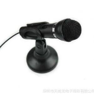 供应批发首望 SW-M3 语音麦克风 网络K歌套装 电脑麦克风 游戏YY