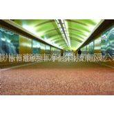 【一站式】惠州惠德丰供应-惠州环氧地坪漆,惠州工业硬化地坪