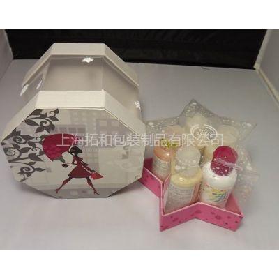 供应PET纸类化妆品盒(多边形、五角星)