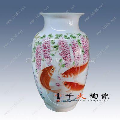 供应供应新彩陶瓷工艺品、家居装饰品、商务礼品、传统工艺、陶瓷收藏品