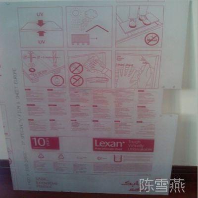 华盾日本三菱  nf2500 亚克力板材 有机玻璃板厂家 透明PMMA板材