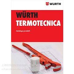 WURTH电池