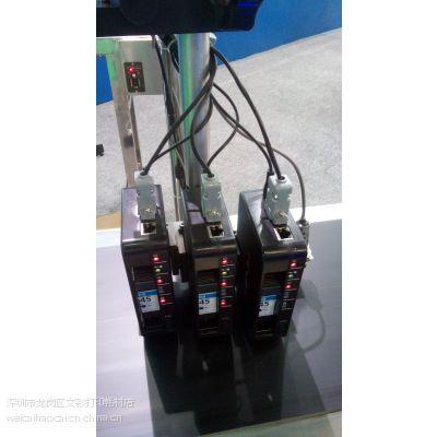 供应服装大师唛架机服装绘图仪HP45连供墨盒HP11号
