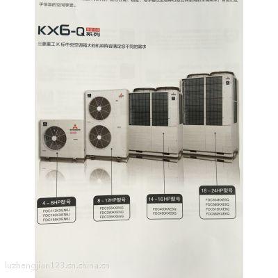 供应2016款大金中央空调VRV LMX PMX系列