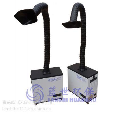 供应蓝世电子焊接烟雾净化器/LANS激光打标烟雾净化器