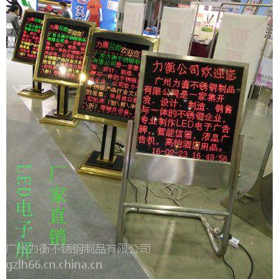 广州LED单色电子显示屏厂家