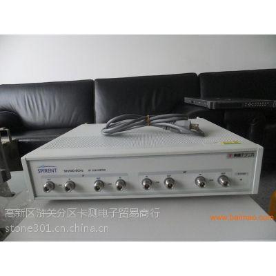 杭州SR5500租赁>南京SR5500维修>多颗星无线信道仿真器