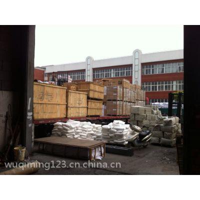 浦东到大连专线提供保险,货物包装,装卸搬运,搬家托运仓储,运费月结
