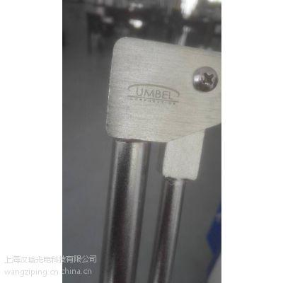 汉瑜光电 金山区干巷镇 张堰镇 塑料材质 激光打标机设备
