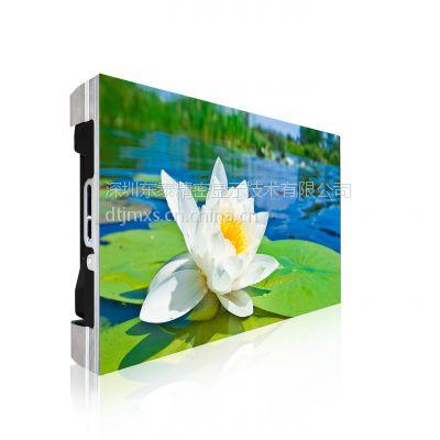 东泰DTTV-P1.2LED电子显示屏|小间距LED显示屏