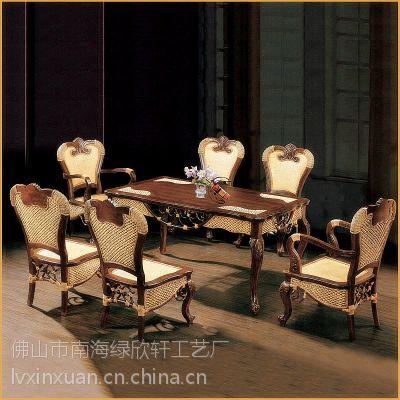供应上海藤木家具厂家直销藤木餐桌餐椅组合6人套装 藤制餐厅家具户外家具 1.5米长餐桌9026