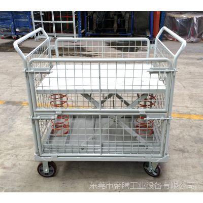 东莞帝腾为您设计超市拣货车/商场物流笼车/卖场配送专用车/物流中心小推车