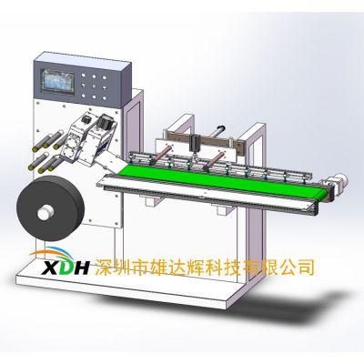 供应XDH-CZDP-100全自动极片裁切机
