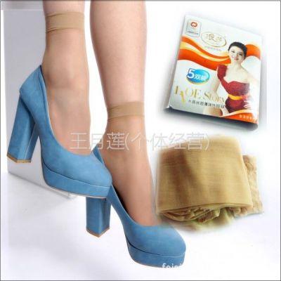 外贸尾单供应短丝袜包芯丝透明性感水晶女士成人袜单色对对袜批发