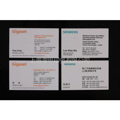 供应名片设计和制作,名片设计,名片印刷,上海广告印刷,上海名片印刷