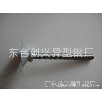 大量供应不锈钢202,304调节螺丝