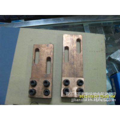 EVA.PE发泡片材.电热式熔接机.连接机配件.铜板