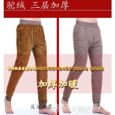 三层加厚驼绒裤男士保暖裤批发 加肥加厚中老年羊驼绒保暖裤厂家