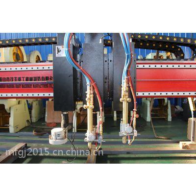 马鞍山沈阳龙门式数控切割机MF50型数控火焰等离子切割机